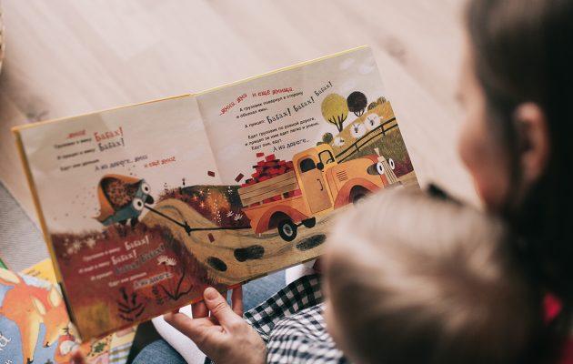 Logoped Andreea Năstase: Cum dezvoltăm limbajul - pe etape de vârstă - RevistaMargot.ro