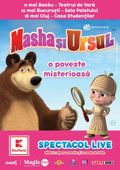 Concurs misterios, pentru copiii curioși - RevistaMargot.ro